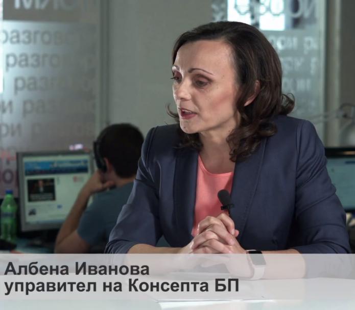 Разговор с Албена Иванова - управител на  Консепта БП (видео)